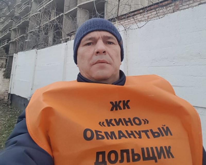 «Надеюсь, моя жизнь поможет найти решение», - обманутый дольщик краснодарского ЖК «Кино»