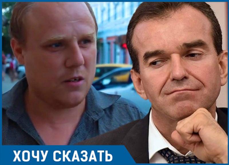 Сирота Вася Евтенко весь праздник прождал губернатора Кубани у храма