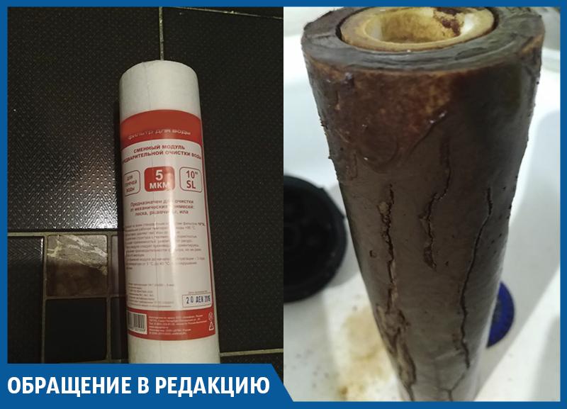 Флешмоб в честь «шоколадных» фильтров на воду запустили краснодарцы