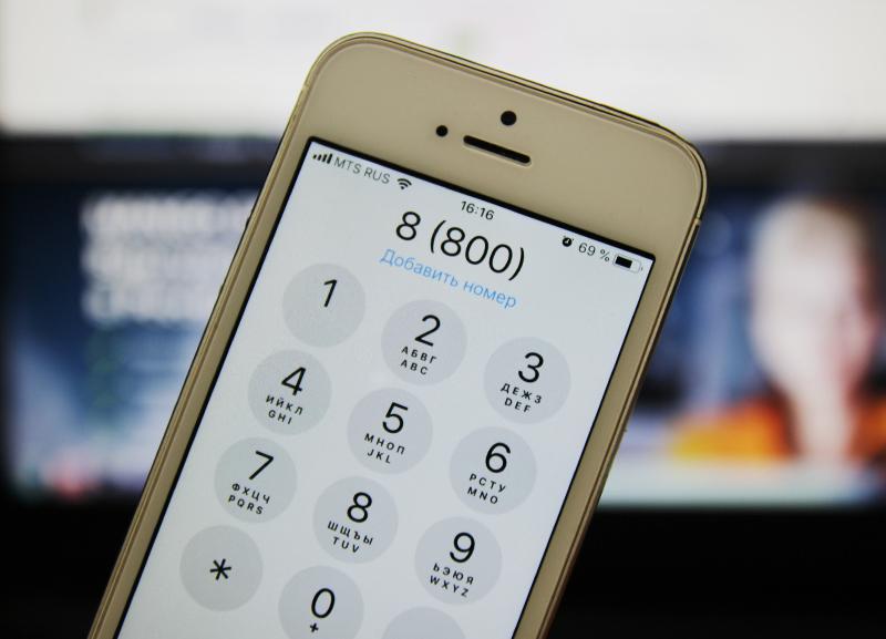 Краснодарские компании могут подключить номер 8-800 бесплатно