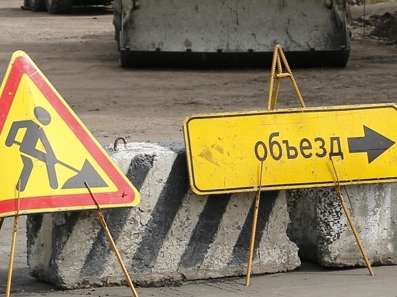 Дорогу между Индустриальным и Победителем в Краснодаре закроют