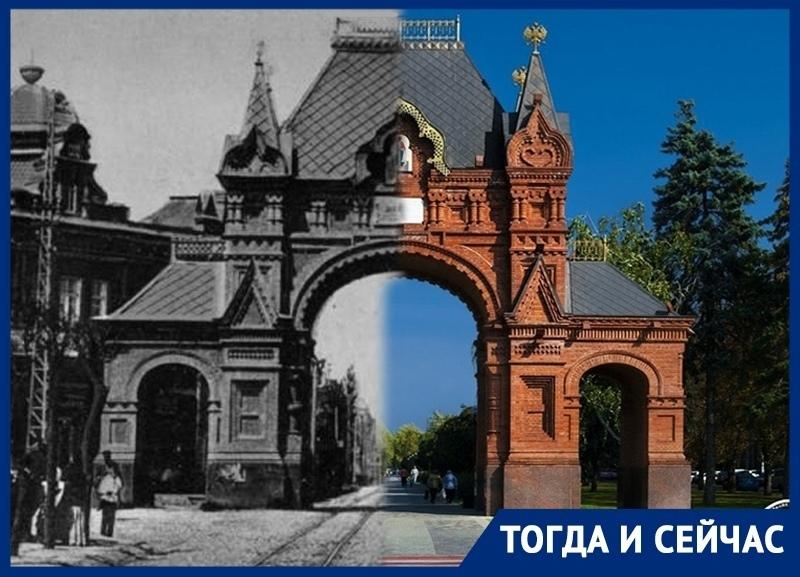 Как выглядели в прошлом веке визитные карточки Краснодара
