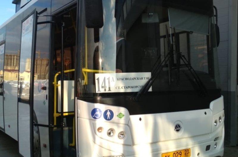 Власти Краснодара услышали жителей Старокорсунской, к ним пустят два новых автобуса