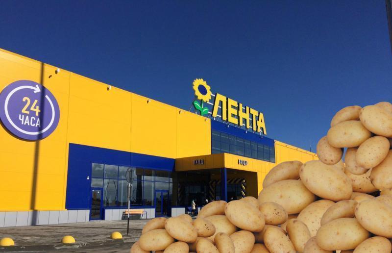 Килограмм картофеля в Краснодаре продали почти за 750 рублей
