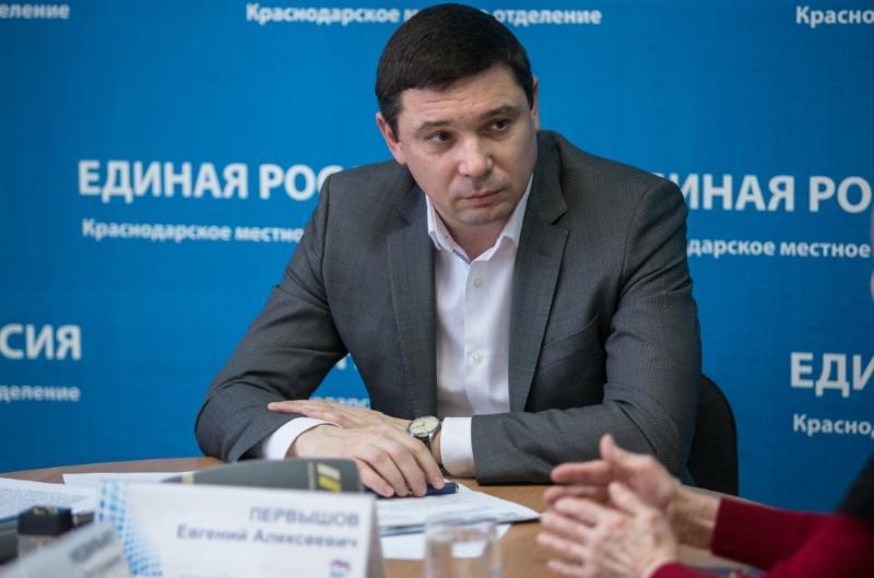 Всего лишь четыре краснодарца пришли на прием к Евгению Первышову