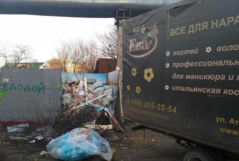 За выброшенный строймусор краснодарца могут наказать на 50 тысяч рублей