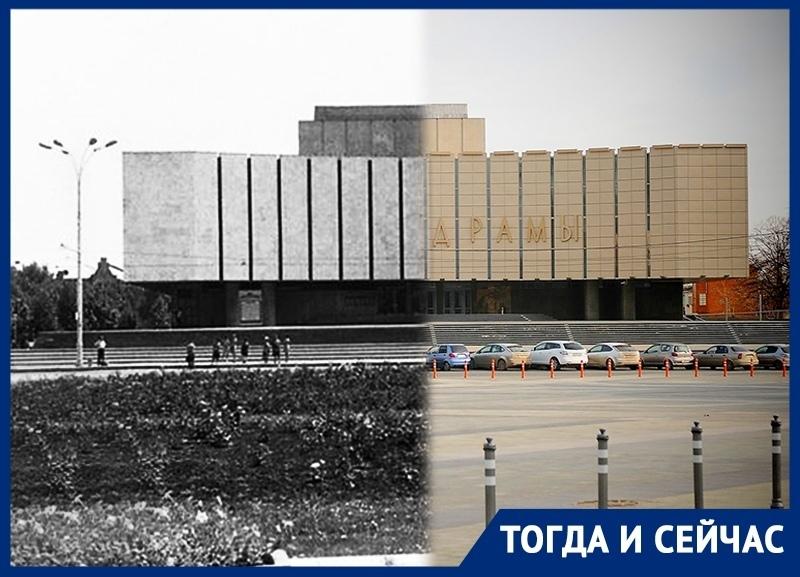 Переименование, разрушение и переезд Краснодарского театра драмы