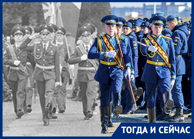 Что произошло за 81 год в Краснодарском высшем авиационном училище летчиков имени Серова