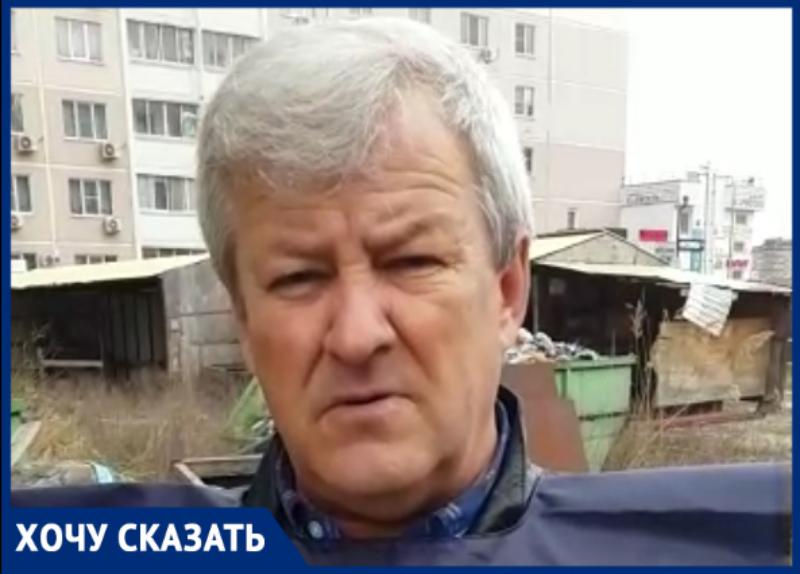 «Если вы за народ — не сидите в кабинетах», - краснодарские пайщики ЖСК «Черкасский» обратились к власти