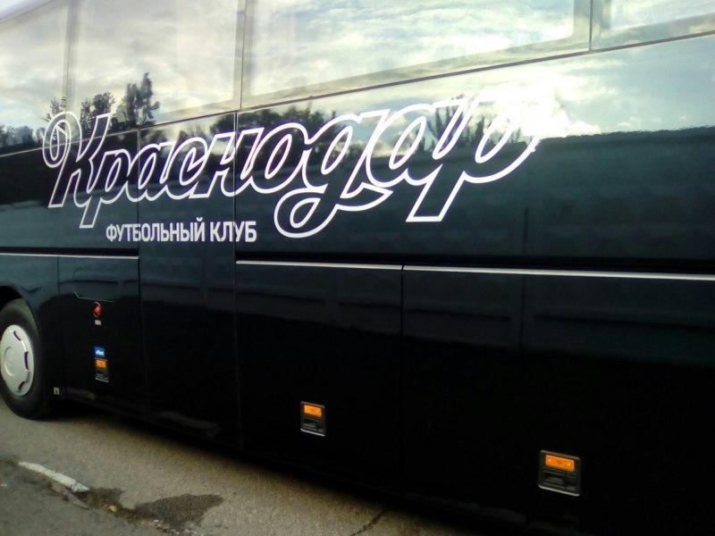 Галицкий привезет ФК «Анжи» из Ростова в Краснодар на своем автобусе