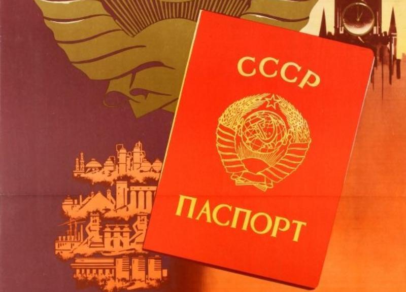 Члены профсоюза «Союз ССР» отказываются платить за электроэнергию
