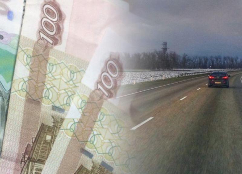 Минтранс России готовит документы, чтобы трасса Адлер - Красная Поляна стала платной