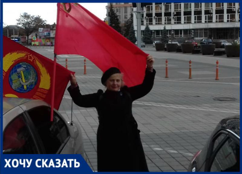 Краснодарцы отметили 28-ую годовщину со дня референдума о сохранении СССР