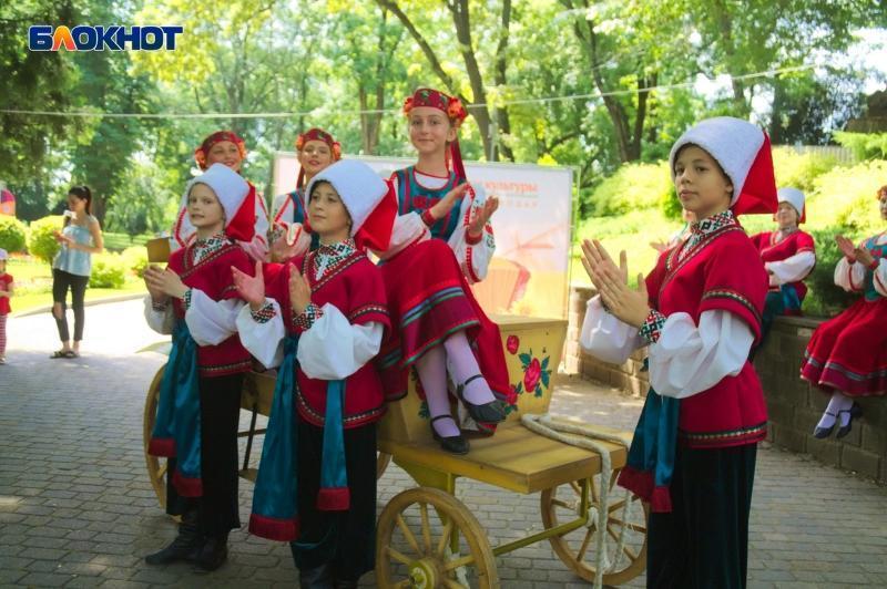 Календарь: на Кубани отмечают день семьи