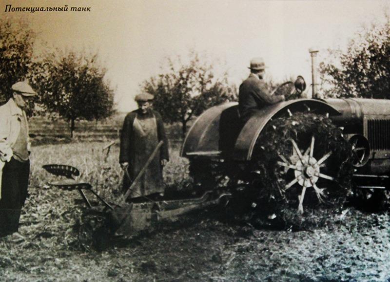 История Краснодара: в годы Гражданской войны танки делали из тракторов