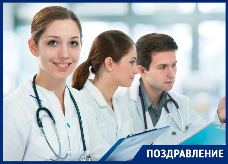 Медики Кубани отмечают свой профессиональный праздник