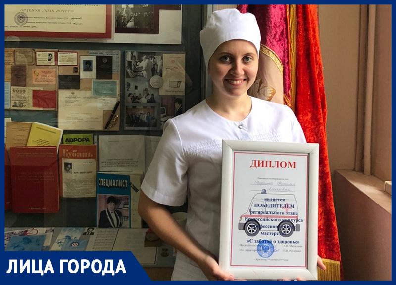 «Клиническая смерть вызвала не страх, а интерес», - краснодарская фельдшер Наталья Шадрина