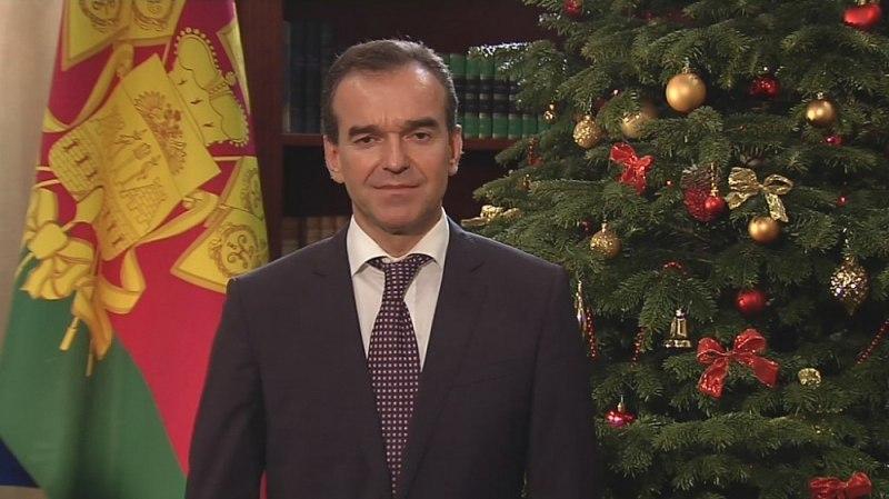 Губернатор Кубани Кондратьев поздравил жителей с Новым годом
