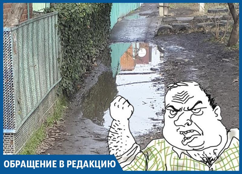 Пожаловалась на грязный тротуар, а получила порцию ругани жительница Краснодара