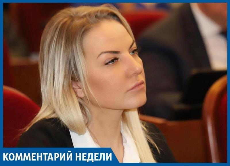Депутат Заксобрания Кубани Евгения Шумейко прокомментировала выступление Путина