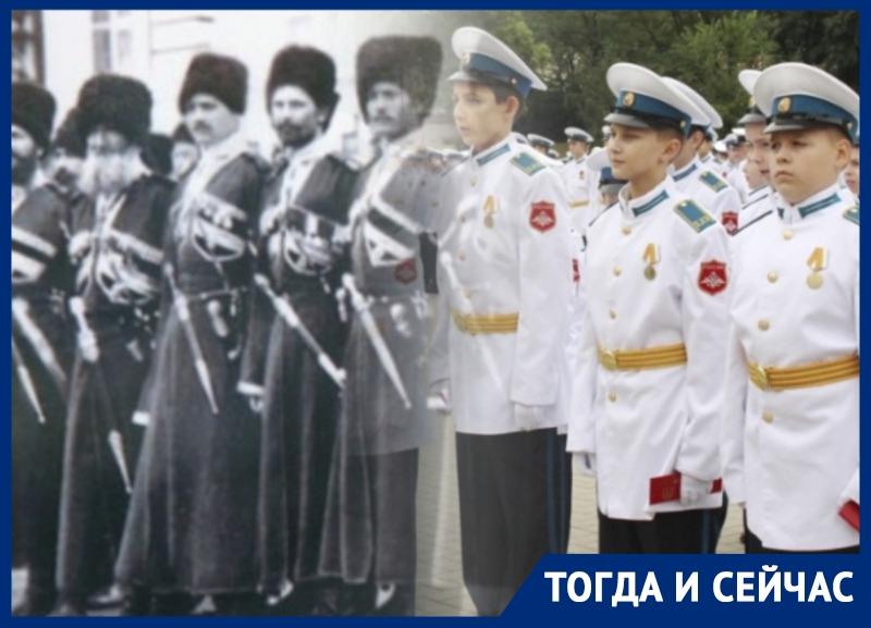 Кому принадлежала земля Краснодарского президентского кадетского училища