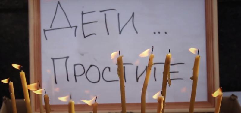 Календарь: год со дня страшной трагедии в Кемерово