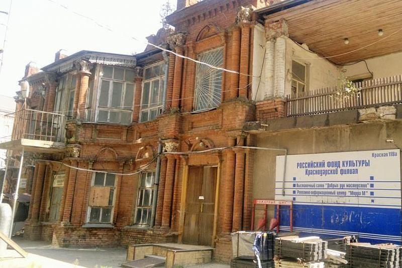 В доме купца Лихацкого в Краснодаре планируют открыть ресторан