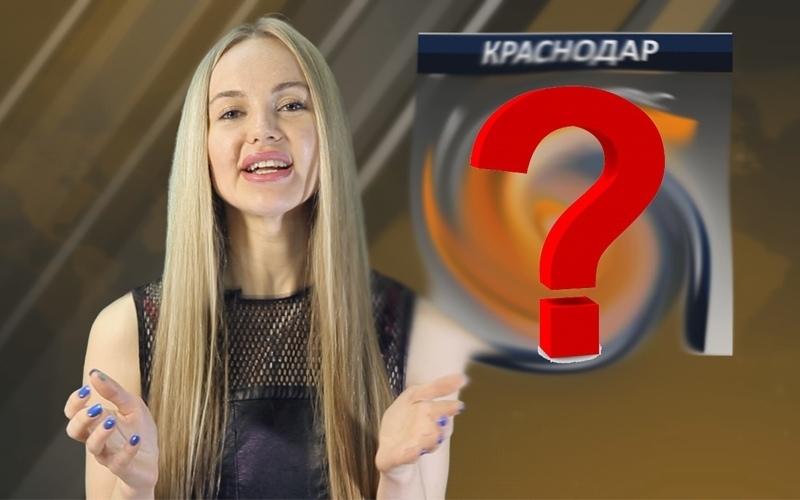 Какая погода будет в Краснодарском крае на 23 февраля