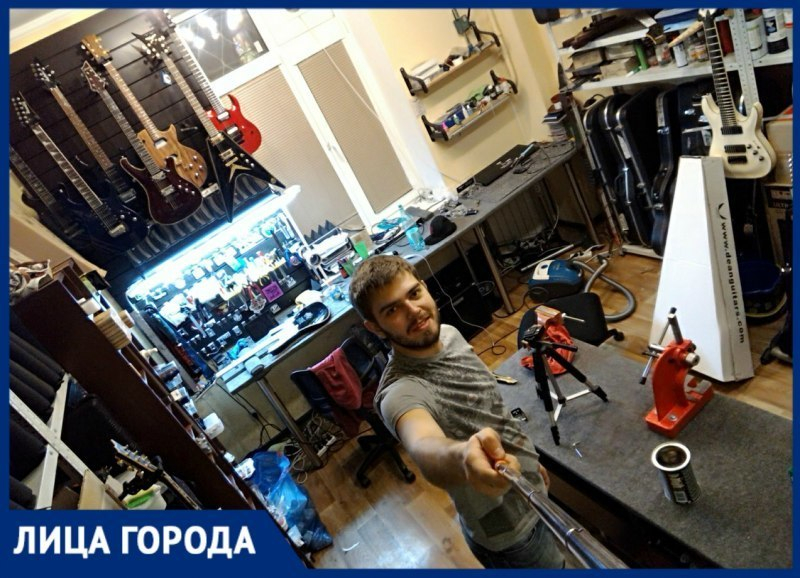 «Это лучшая работа, какая только может быть», - гитарный мастер Редьков
