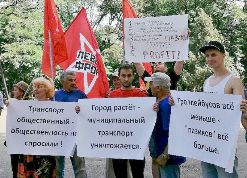 Пикет за сохранение троллейбусов прошел в парке Краснодара