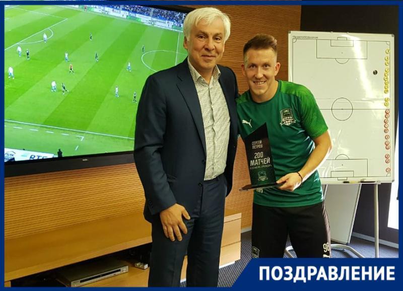 Защитник «Краснодара» Петров сыграл за клуб 200 матчей