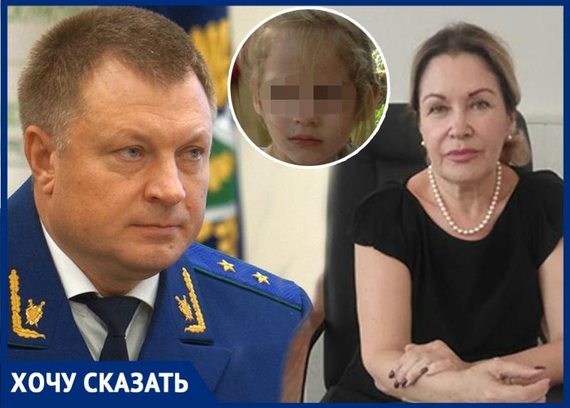 Краснодарка просит прокурора Кубани взять под особый контроль дело о развращении ее внучки спортсменом Аракеловым