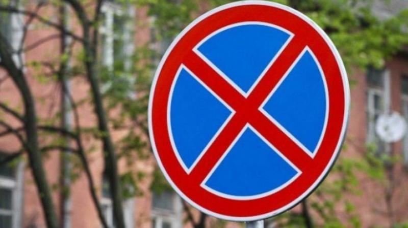 Еще на одном участке дороги в Краснодаре запретят стоянку авто