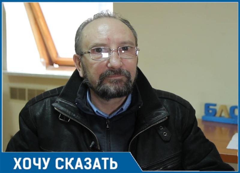 Краснодарец купил у риелторской фирмы воздух за 4 тысячи рублей