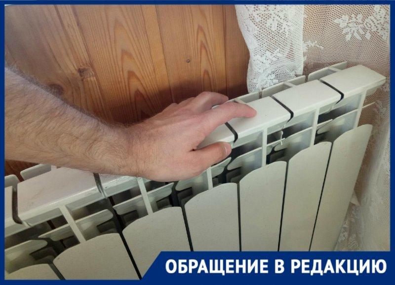 «На улице теплее, чем в квартирах», – жители Краснодара пожаловались на отсутствие отопления
