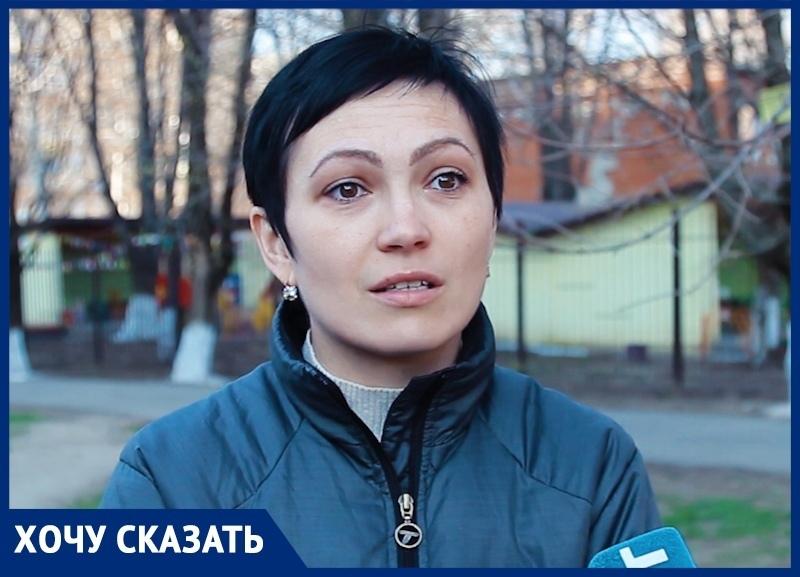 «Квартиры стали золотыми», - обманутая краснодарская дольщица Анна Кириенко
