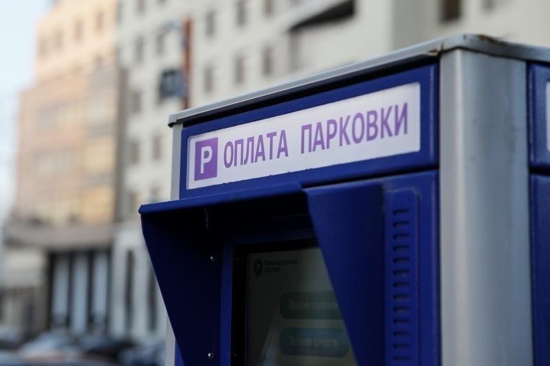 Напарковках Краснодара введут сервис постоплаты