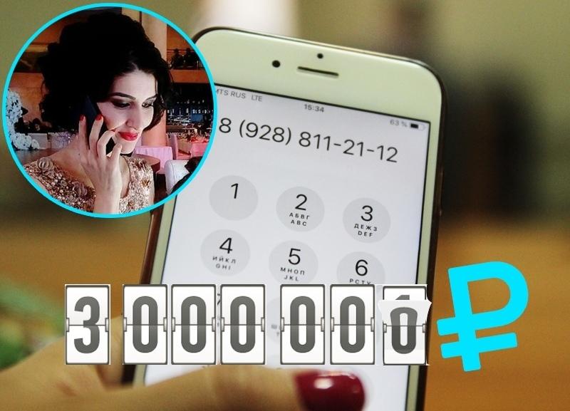 Стало известно имя владелицы «красивого» номера, который продают в Краснодаре за три миллиона рублей