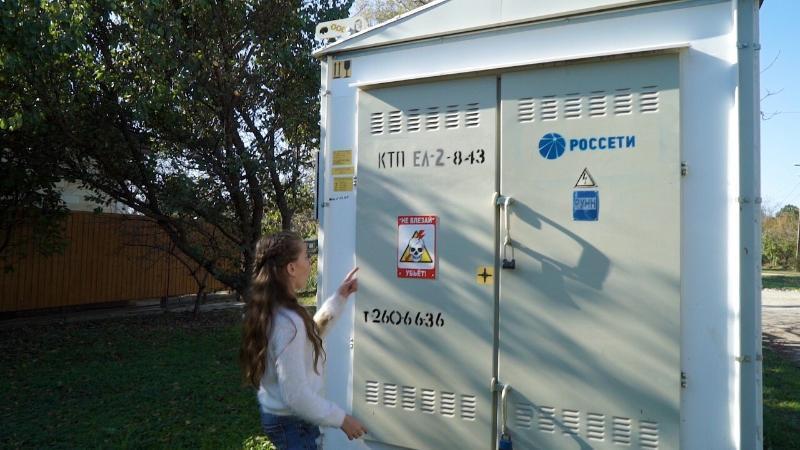 Опасные игры: детям не место возле энергообъектов