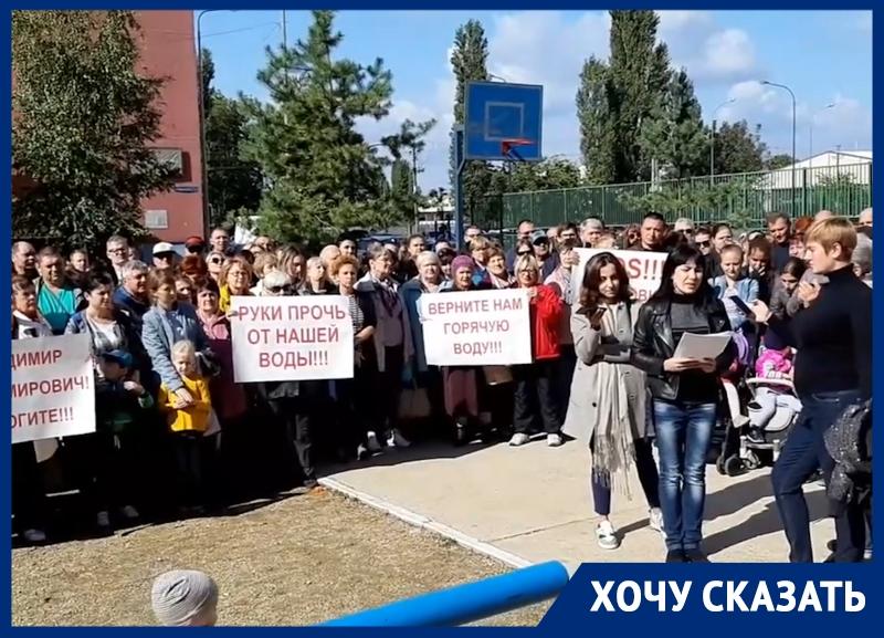 «В наших домах тепла нет и не будет»: от бездействия властей краснодарцы обратились за помощью к Путину