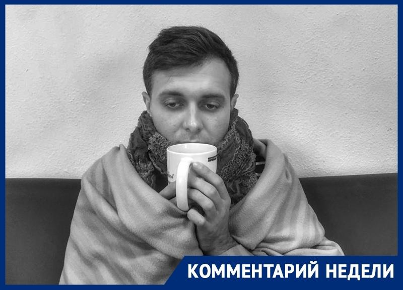 Как уберечь себя от простудных заболеваний, рассказали медики Кубани