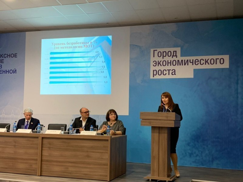 Депутат Госдумы от Кубани предложила снова ввести систему распределения выпускников