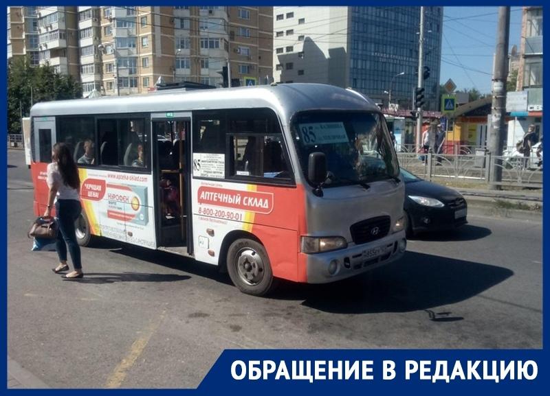 Краснодарцев возмутило притеснение 85 маршрута