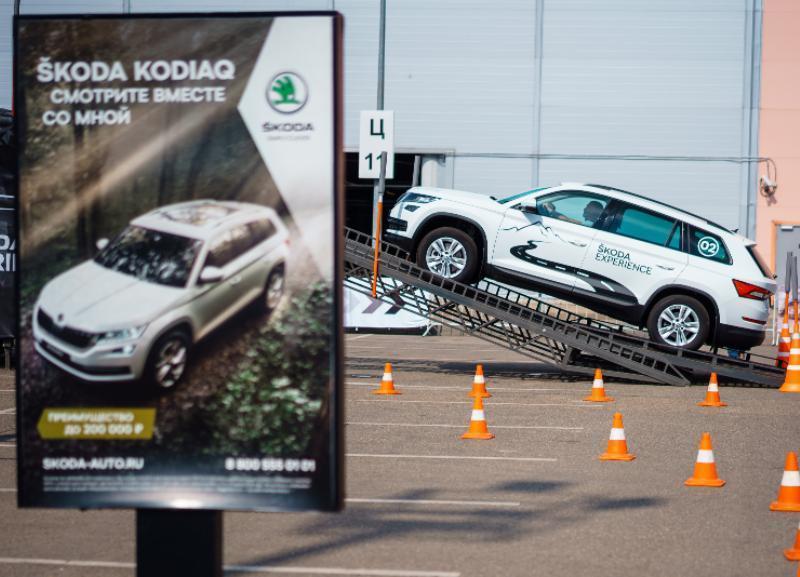 Гости ŠKODA EXPERIENCE от Юг-Авто Центр прошли более 400 тест-драйвов