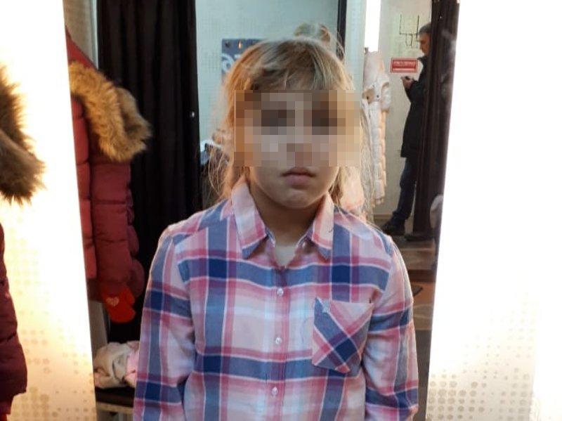 В Краснодаре пропала 11-летняя девочка