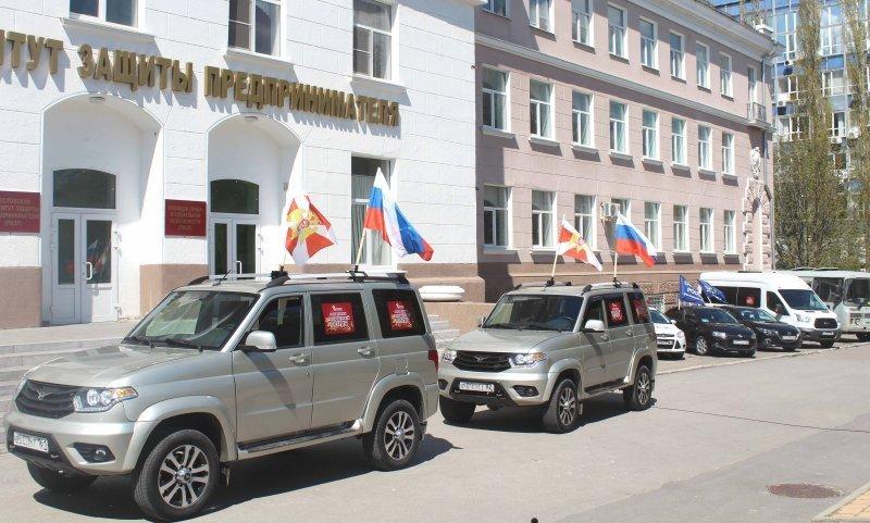 В Краснодар приедет автопробег «Вахта Памяти. Сыны Великой Победы»