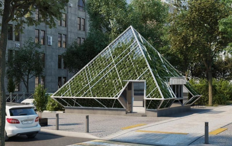 Из голубой пирамиды в центре Краснодара сделают клумбу, кафе останется