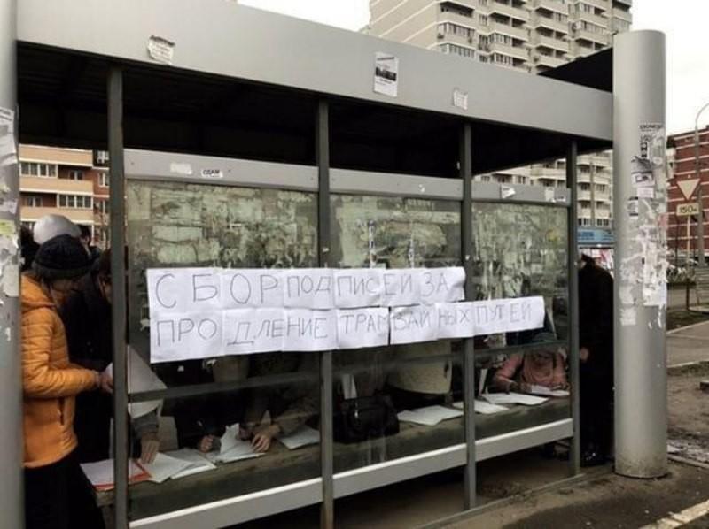 В Музыкальном микрорайоне Краснодара снова сбирают подписи под петицией о продлении трамвая