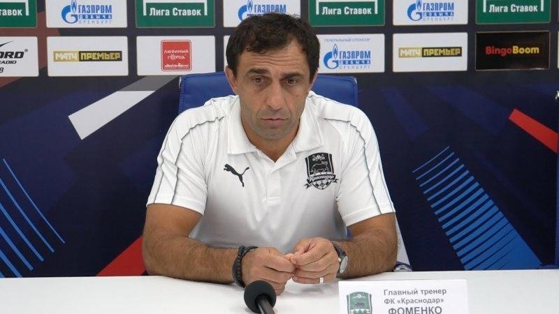 Тренер «Краснодара» сказал, что от потери Мамаева команда ничего не потеряла