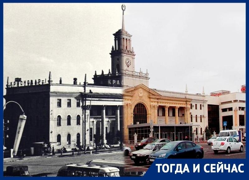 Как менялось здание вокзала «Краснодар-1» с течением времени